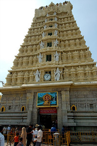 Chamundi Hill and the Chamundeshwari Temple, the most famous Mysore temple.  There is a thriving marketplace on the temple grounds.