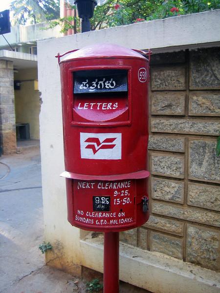 Bangalore mailbox.