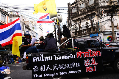 Street protesters, Bangkok