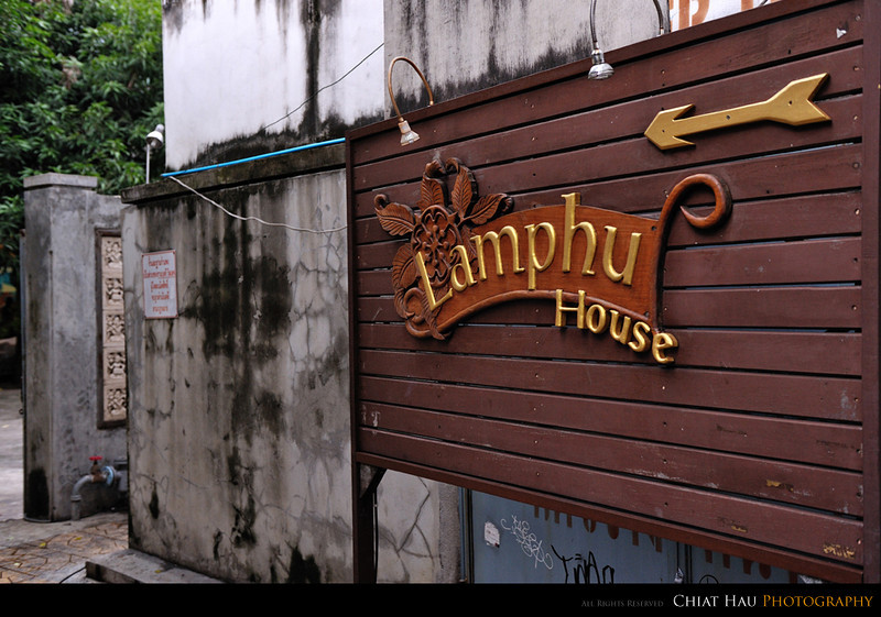 Lamphu House - This is where we stay all the while