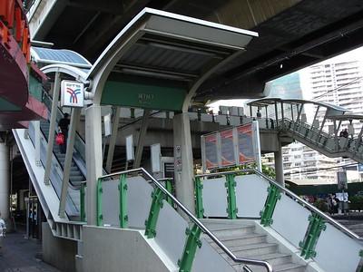 Nana skytrain station