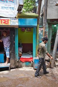 Smallest shop