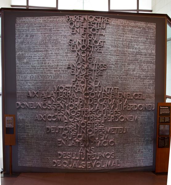 La Sagrada Familia Lord's Prayer