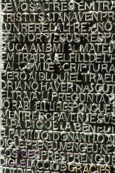 The doors on the Passion facade are covered with biblical verses in many languages
