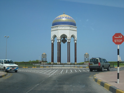 Roundabout in Muscat
