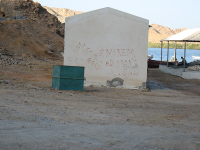 Here we are, out the back of beyond in Oman and there's Eminem graffitti.