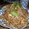Our first meal in the UK, Pad Thai!