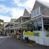 Waterfront shops on Russell island in Bay of Islands, New Zealand.