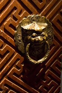 Beijing 1-0032