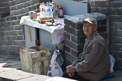 Beijing 1-0158