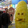 A giant ear of corn in Causeway Bay. The giant steak in back didn't pose.