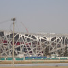 The National Stadium, aka the Bird's Nest