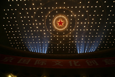 Ceiling of The Great Hall of the People