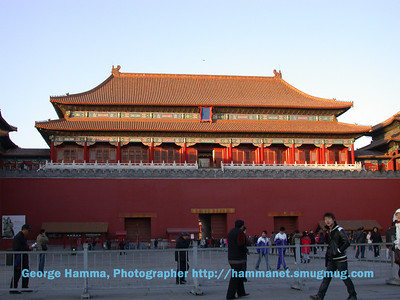 The entrance to the Palace Museum.