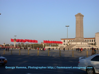 Tiananmen Square, notice how the flags are blowing straight out.  It was a very cold wind.