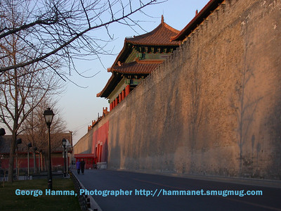 The west wall of the Palace Museum.