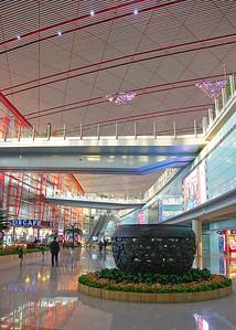 Beijing T3 arrival hall