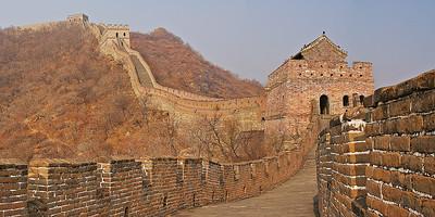Mutianyu, great, wall