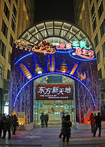 WFJ mall