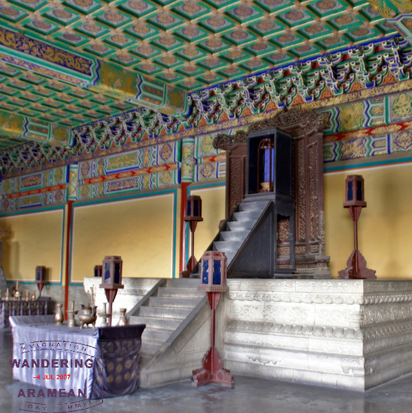 Altar inside the Temple of Heaven