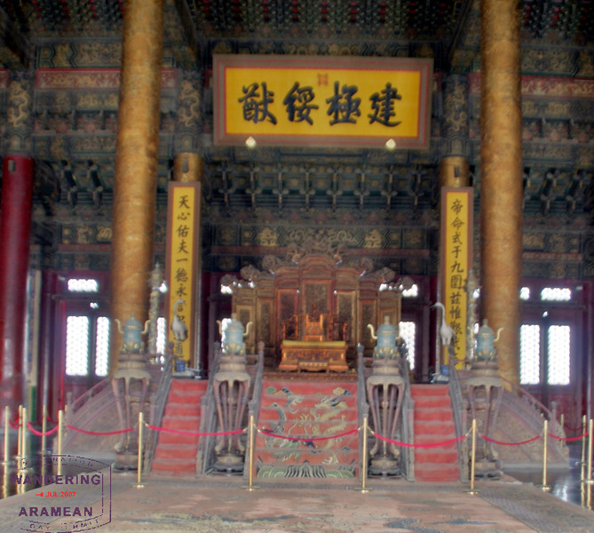 One of several throne rooms