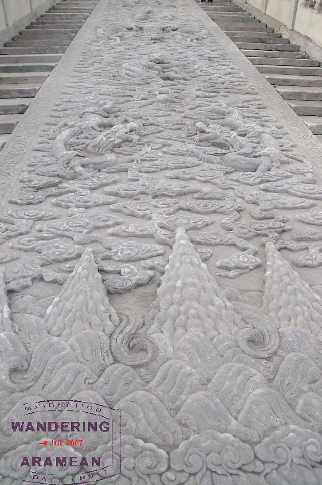This is an enormous slab of carved marble; quite impressive