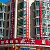 Apartment building above supermarket