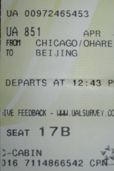 15,000 frequent flier miles required to upgrade from economy to Business Class.  Well worth it.