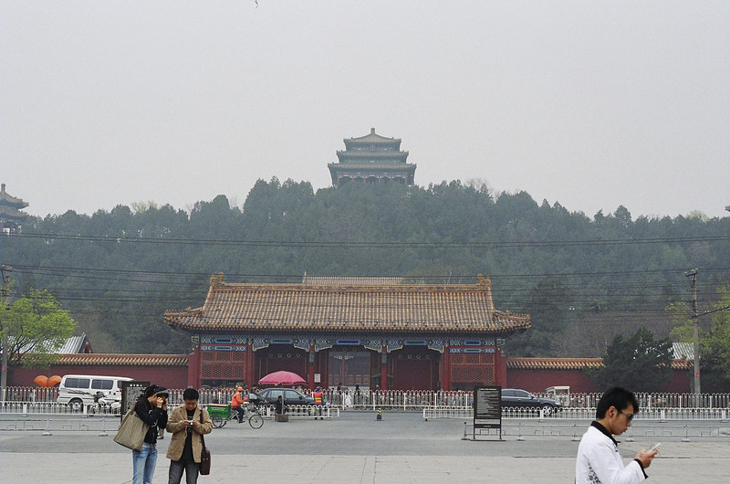 Jingshan Park at the north end of the Forbidden City.