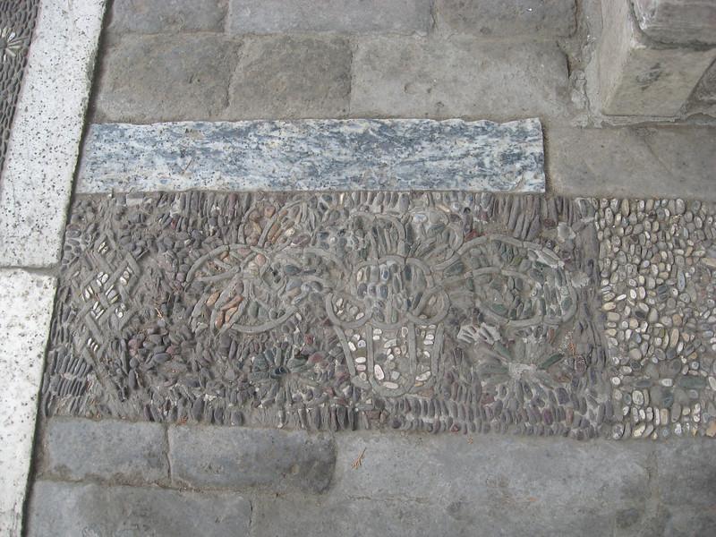 Walkway mosaic