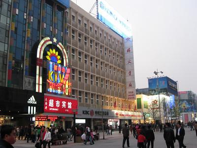 Wangfujing pedestrian shopping street