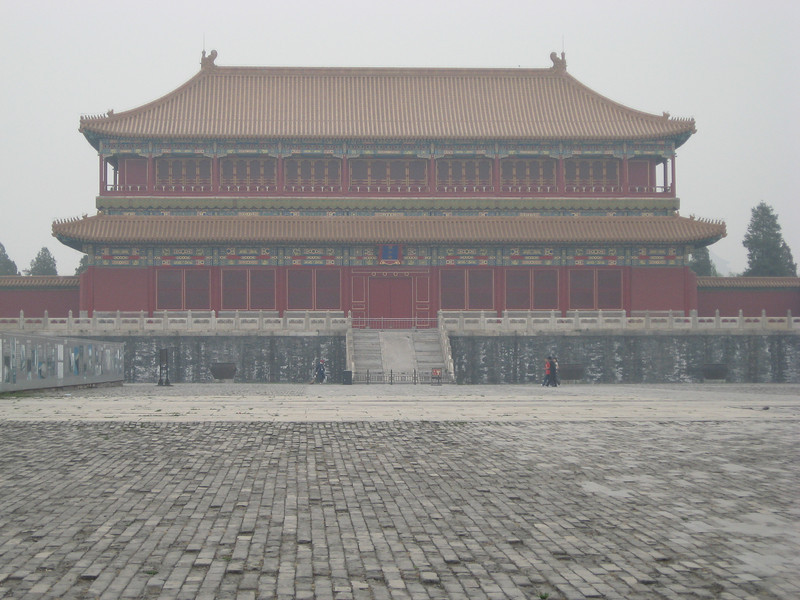 Hall of Supreme Harmony.