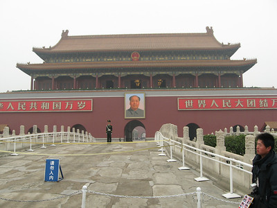 The Tiananmen Gate - directly across from Tiananmen Square and the first gate into the Forbidden City.