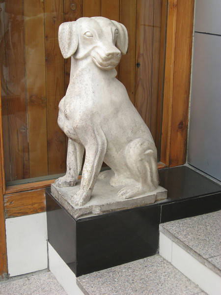 Here's one for Jenny the GSP - a dog statue outside of a building next to the Nanjing Great Hotel.