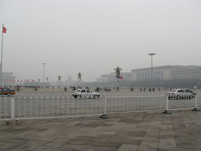 Tiananmen Square - stage right.