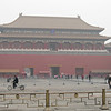 The Meridian Gate - the entrance to the true Forbidden City.