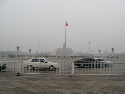 Tiananmen Square.  I wanted to get a picture of me standing in the Square but I just didn't have the time on this trip.