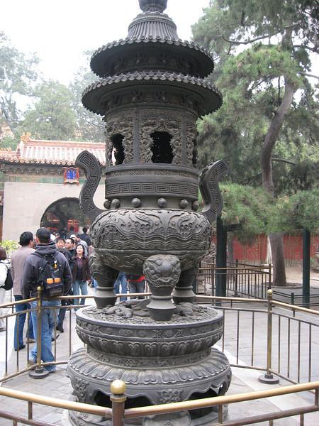 Entering the Imperial Garden