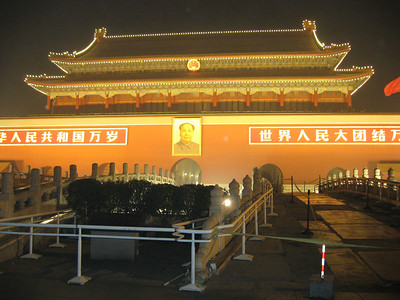 The nighttime view of the Tiananmen Gate into the Forbidden City