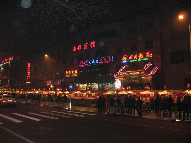 My hotel was near the Beijing nightlife hotspot.