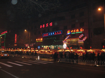 My hotel was near the Beijing nightlife hotspot.
