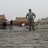 Forbidden City?  Hell, they'll let anyone in here!  The Gate of Thriving Royal House is in the background.