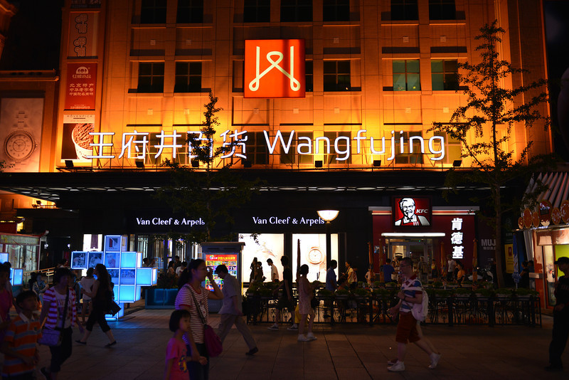 Beijing China Wangfujing walking street