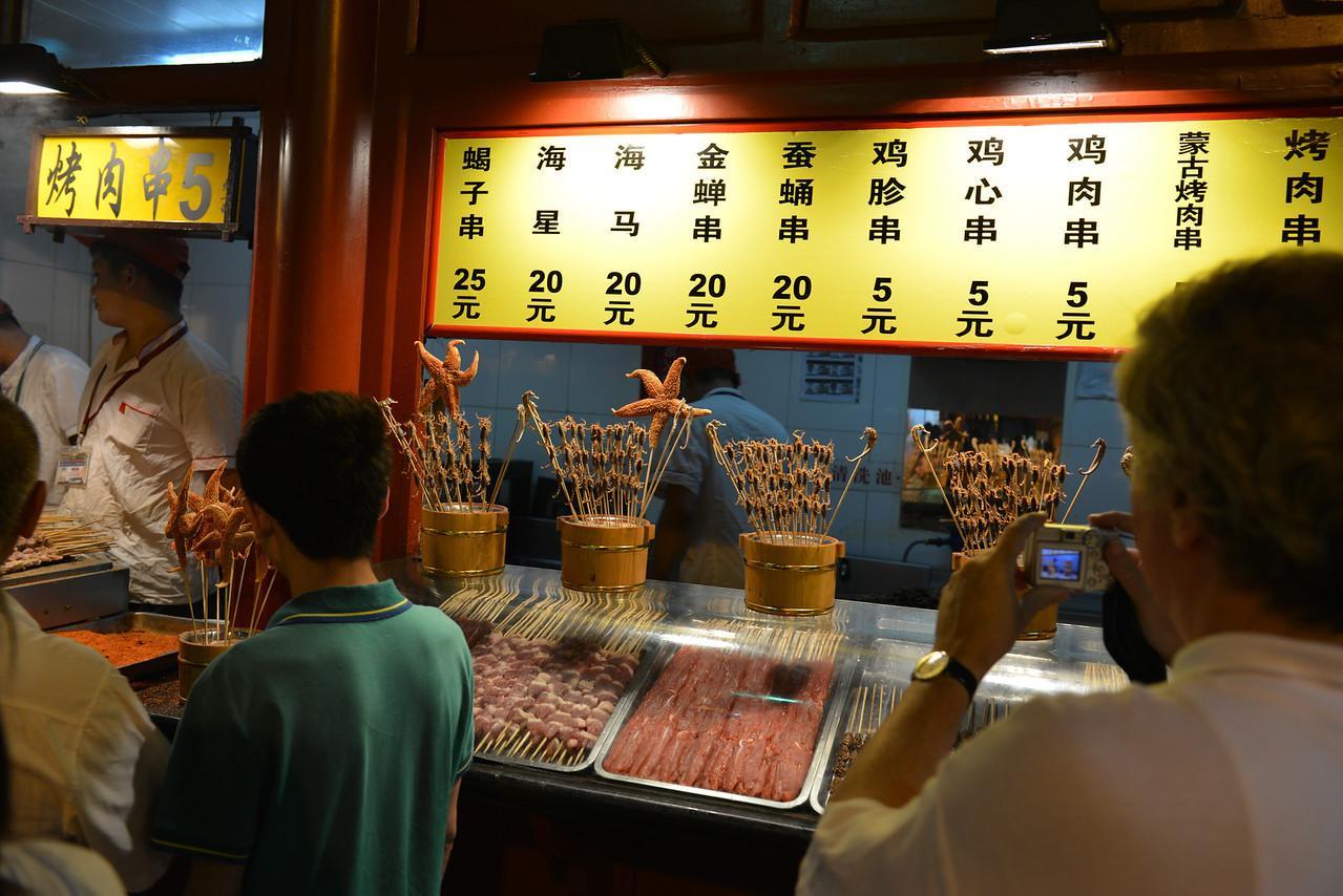Beijing China Wangfujing walking street