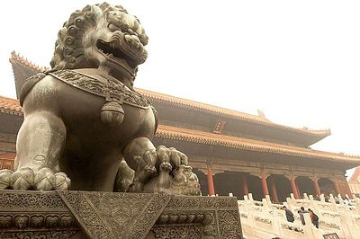 Lioness at the Forbidden City.