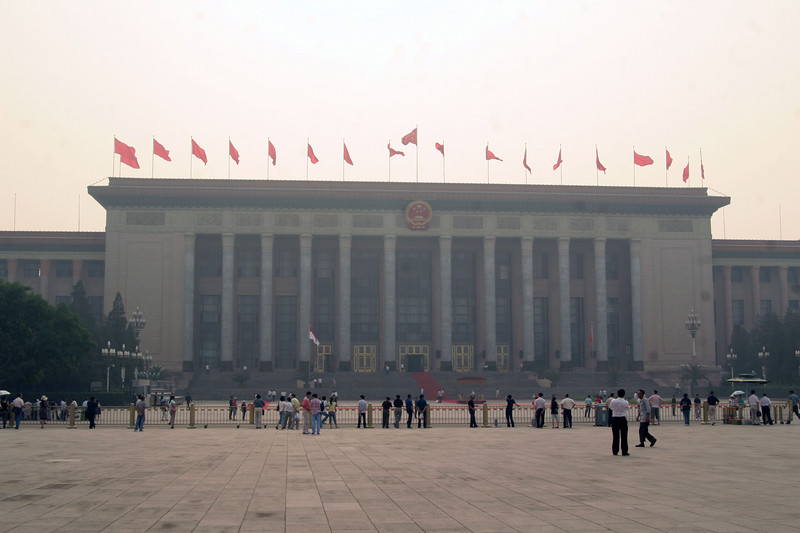 The Great Hall of the People (Chinese Parliament) at Tienanmen Square