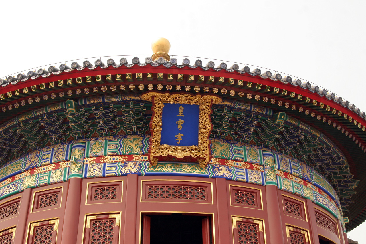 Close up of Imperial Vault of Heaven