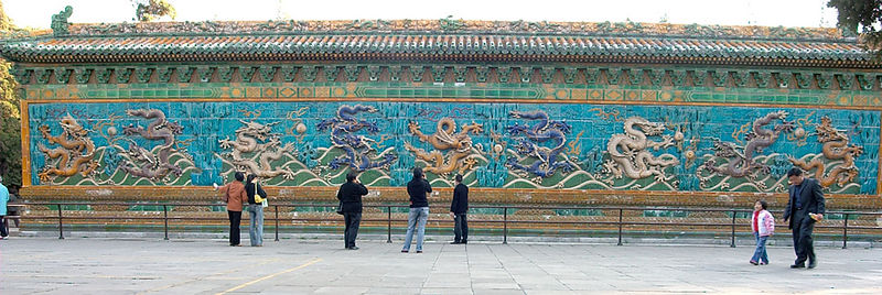The Nine Dragon Wall at Bei Hai Park. There are actually over 600 dragons on this wall.