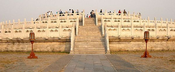 The Circular Mound Altar at the Temple of Heaven. The emperors of the last two dynasties worhipped here on winter solstice.