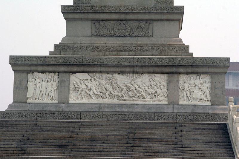 Carvings of the fallen military on the Monument to the People's Heroes.